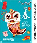 vintage chinese new year poster ... | Shutterstock .eps vector #1264837006
