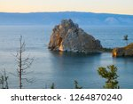 view of the sacred shaman rock... | Shutterstock . vector #1264870240