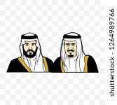 riyadh  saudi arabia  ... | Shutterstock .eps vector #1264989766