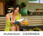 candid lifestyle portrait of... | Shutterstock . vector #1265004826