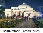 kolkata  india  december 22...   Shutterstock . vector #1265015326