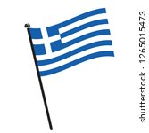 isolated flag of greece on a... | Shutterstock .eps vector #1265015473