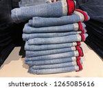stack of stylish stripy jeans...   Shutterstock . vector #1265085616