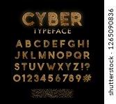 golden circuit board pattern... | Shutterstock .eps vector #1265090836