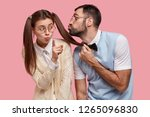 photo of female nerd with two... | Shutterstock . vector #1265096830