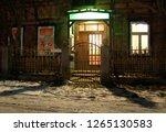 door of a scenic vintage house... | Shutterstock . vector #1265130583