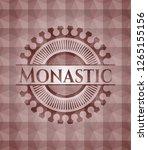 monastic red seamless geometric ... | Shutterstock .eps vector #1265155156
