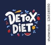detox diet vector lettering... | Shutterstock .eps vector #1265180050