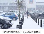 mansfield nottinghamshire uk  ... | Shutterstock . vector #1265241853
