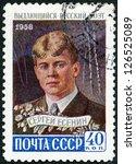 ussr   circa 1958  a stamp...   Shutterstock . vector #126525089