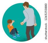 elementary aged boy who is... | Shutterstock .eps vector #1265253880