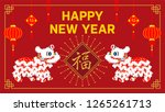 chinese new year lion dance... | Shutterstock .eps vector #1265261713
