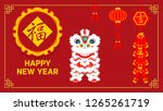 chinese new year lion dance... | Shutterstock .eps vector #1265261719