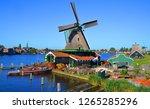 zaanse schans netherland... | Shutterstock . vector #1265285296