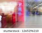 impressionist photographs of... | Shutterstock . vector #1265296210