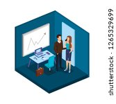 business couple in the office... | Shutterstock .eps vector #1265329699