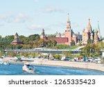 moscow  russia   september 26 ... | Shutterstock . vector #1265335423