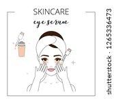 woman using eye serum  taking...   Shutterstock .eps vector #1265336473
