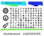 mechanical icon set. 120...   Shutterstock .eps vector #1265343190