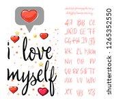 i love myself. handwritten... | Shutterstock .eps vector #1265352550