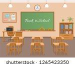 school classroom with... | Shutterstock . vector #1265423350
