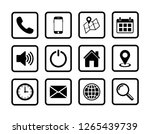 contact us set icon  web icon...