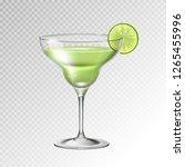 realistic cocktail margarita... | Shutterstock .eps vector #1265455996