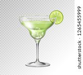 realistic cocktail margarita... | Shutterstock .eps vector #1265455999