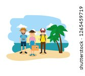 group of people on the beach | Shutterstock .eps vector #1265459719