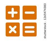 minimalistic calculator icon... | Shutterstock .eps vector #1265474383