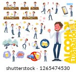 a set of middle aged man... | Shutterstock .eps vector #1265474530