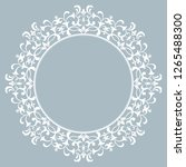 decorative frame elegant... | Shutterstock . vector #1265488300