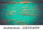 wood texture with knots and... | Shutterstock . vector #1265516059