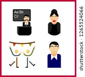 class icon. student boy and... | Shutterstock .eps vector #1265524066