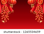 lanterns and curtain  burning... | Shutterstock .eps vector #1265534659