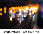 beautiful background with...   Shutterstock . vector #1265534746
