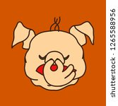 emoticon or emoji of... | Shutterstock .eps vector #1265588956