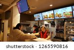 hang zhou   china   december 6... | Shutterstock . vector #1265590816