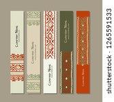 banners design  folk ornament | Shutterstock .eps vector #1265591533