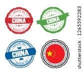 stamp made in china label set... | Shutterstock . vector #1265592283