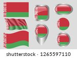 flag of belarus | Shutterstock .eps vector #1265597110