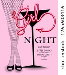girls night party banner with... | Shutterstock .eps vector #1265603416