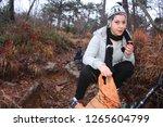 montignoso  tuscany   italy  ... | Shutterstock . vector #1265604799