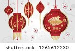 happy chinese new year 2019... | Shutterstock .eps vector #1265612230
