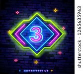 number three symbol neon sign... | Shutterstock .eps vector #1265635963