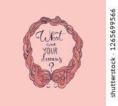 handwritten question what are... | Shutterstock .eps vector #1265699566