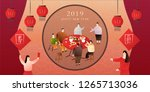 lunar year reunion dinner flat... | Shutterstock . vector #1265713036