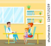 pediatrician appointment in... | Shutterstock .eps vector #1265715259