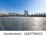 panoramic skyline and modern... | Shutterstock . vector #1265758423