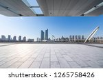 panoramic skyline and modern... | Shutterstock . vector #1265758426